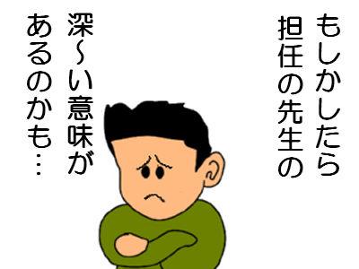 tuuchi1.jpg