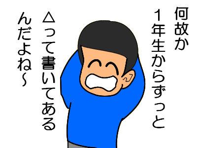 tuuchi2.jpg