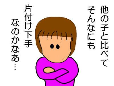 tuuchi3.jpg