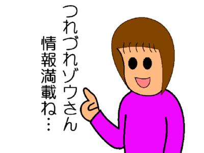 yakkiniku2.jpg