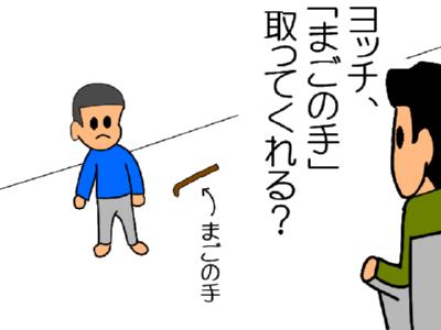 yakkiniku3.jpg