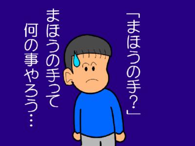 yakkiniku5.jpg