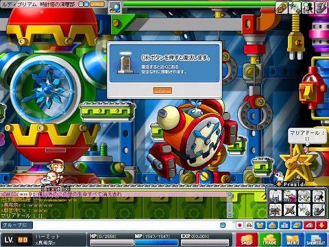 20070730032232.jpg