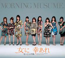 musume070725_bL.jpg