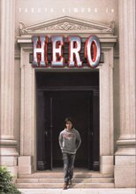 HERO3.jpg