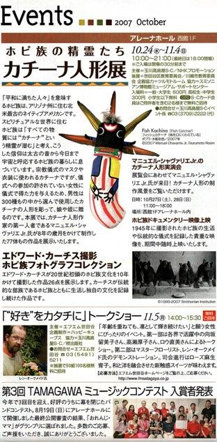 sukikatchi1.jpg
