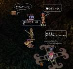 [壁]スッ≡( ̄ー『+』ゝ【宝箱】発見!!