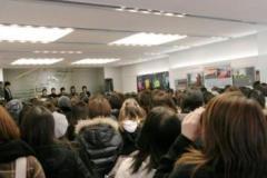 shibuya event