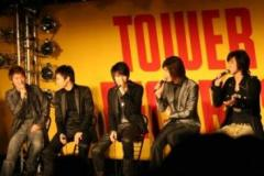 tower record event