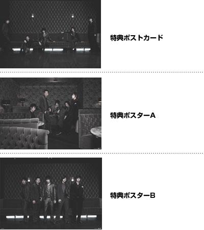 five_in_the_black_tokuten.jpg