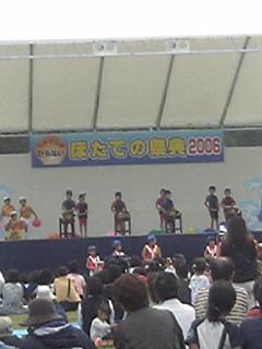 20060916-1.jpg