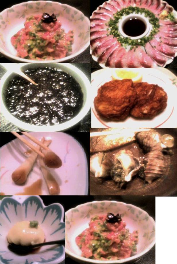 20070620-dinner.jpg