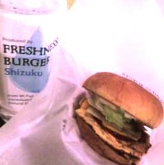 20070823-freshness.jpg