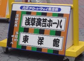 asakusa-3.jpg