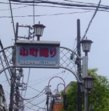 nakamachi.jpg