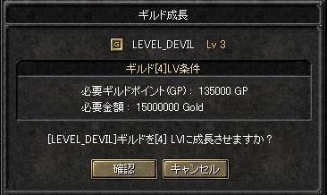 gl4-03.jpg
