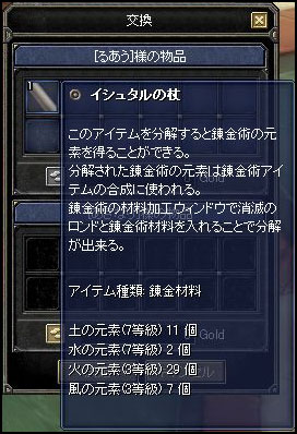 isyu003.jpg