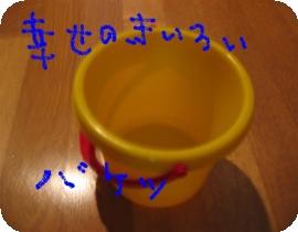 20070810011321.jpg