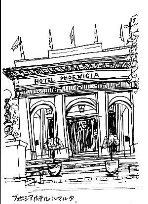 フェニシアホテル