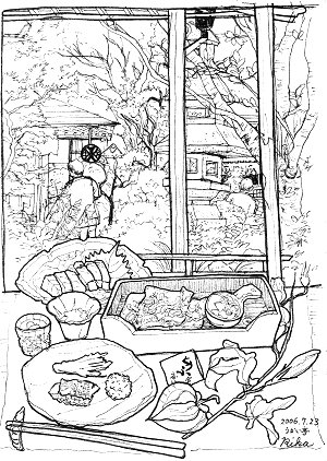 鷺沼 とうふうかい亭