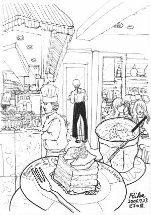 鷺沼 ビゴの店