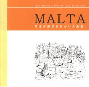 マルタの画集