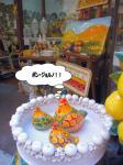 サンジミニャーノの陶器屋(鳥)