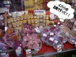 肉屋のショーウインドウ