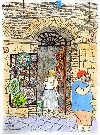 塔の街の陶器屋さん(絵)