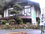 尻焼温泉・光山荘