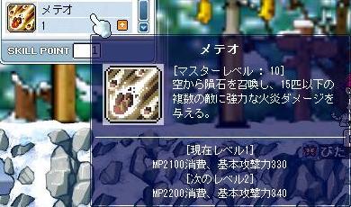 20070409_01.jpg