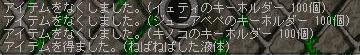 20070425_01.jpg