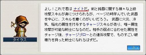 20070513_02.jpg