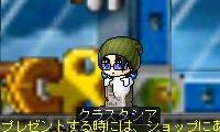 20070522_01.jpg