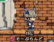 20070723_01.jpg