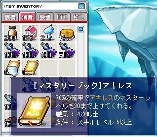 20070820_03.jpg
