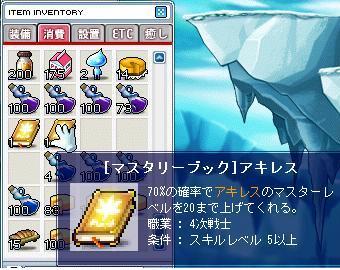 20070820_04.jpg