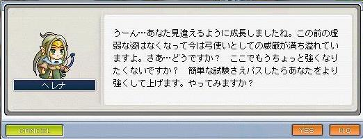 HH_T_03.jpg