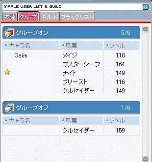 kari_14.jpg