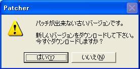 pat_01.jpg