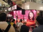 テレサ・テン追悼イベント香港