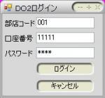 20060515152349.jpg