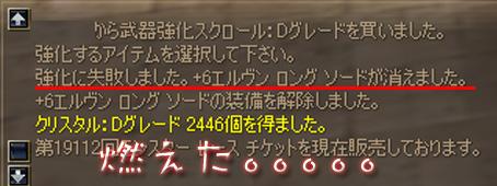 20060216112741.jpg