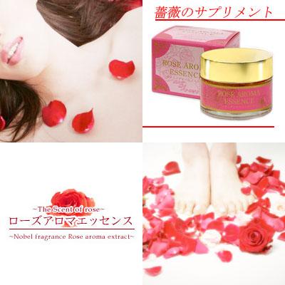 rose_e