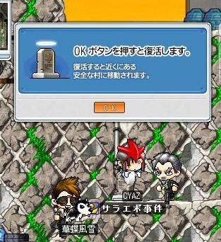 2007y02m07d_163541937.jpg