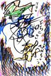 2007y08m23d_145836656.jpg