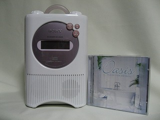 お風呂用CDラジカセと癒しのCD1