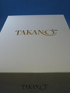 TAKANOの詰め合わせギフト2