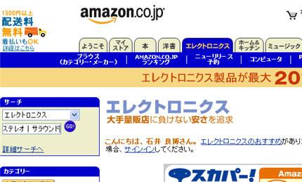 20060401120959.jpg