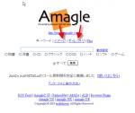 amagle1.png